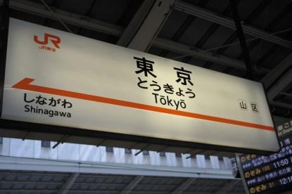 #traintokyoto