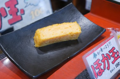 I love Tamago and was excited to get some from a specialty cart.