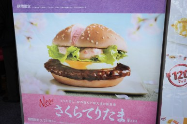 Even McDonald's gets into the season! They offer sakura secret sauce on their burgers and sakura soda too!