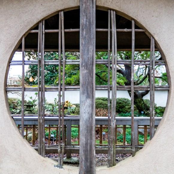 Atlanta Botanical Garden Atlanta Georgia