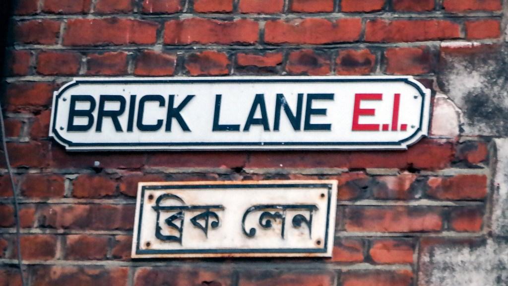 Brick Lane London England United Kingdom #bricklanelondon