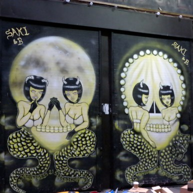 Brick Lane London England United Kingdom #bricklane #sakiandb