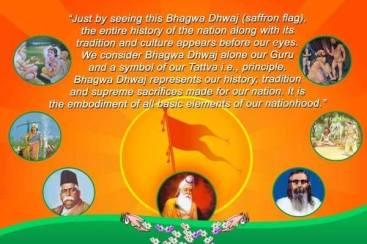 Bhagwa