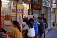 near Wong Tai Sin Temple