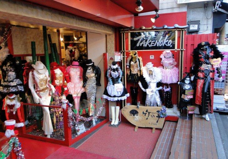 Japanese Street Fashion Stores