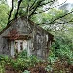 舊好茶教堂遺址