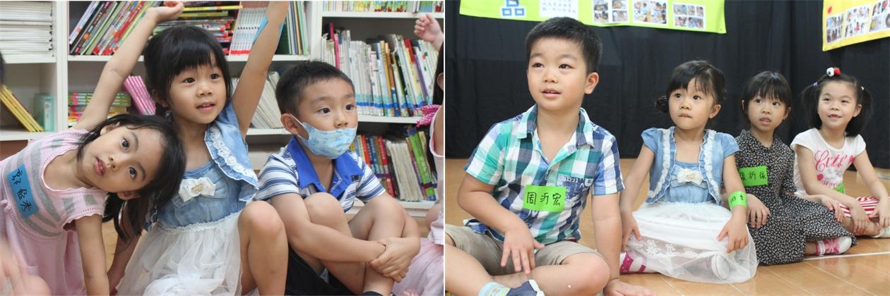 森堡幼稚園-「開飯了」主題統整活動 | Hillshsu's Blog