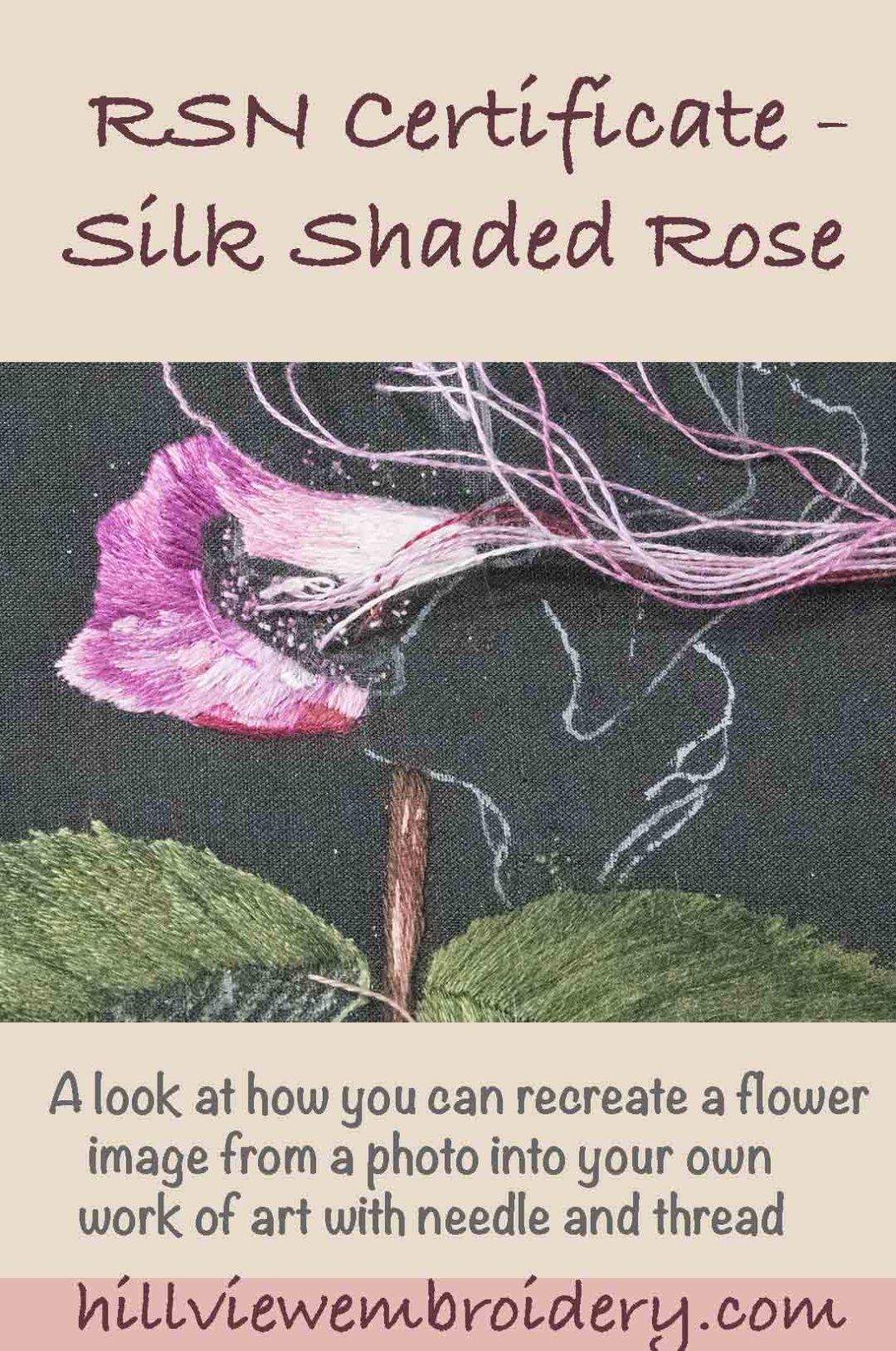 RSN Certificate Silk shading rose update