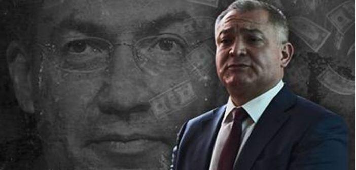 Tras el dinero de García Luna