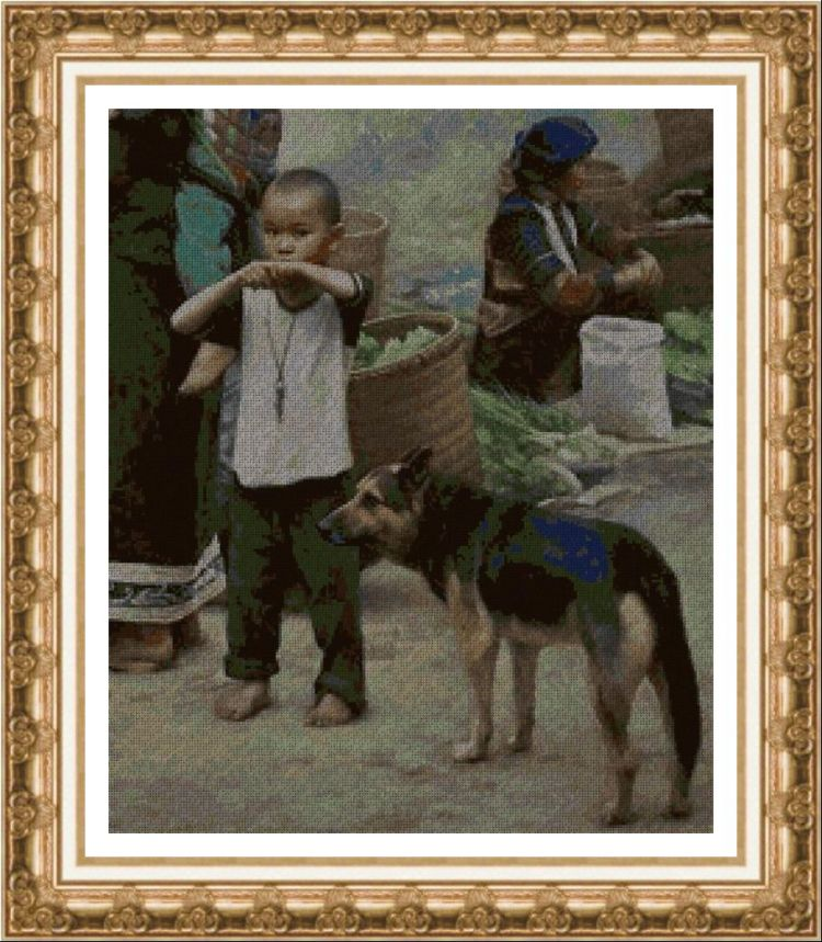 Cultura Asiatica 535
