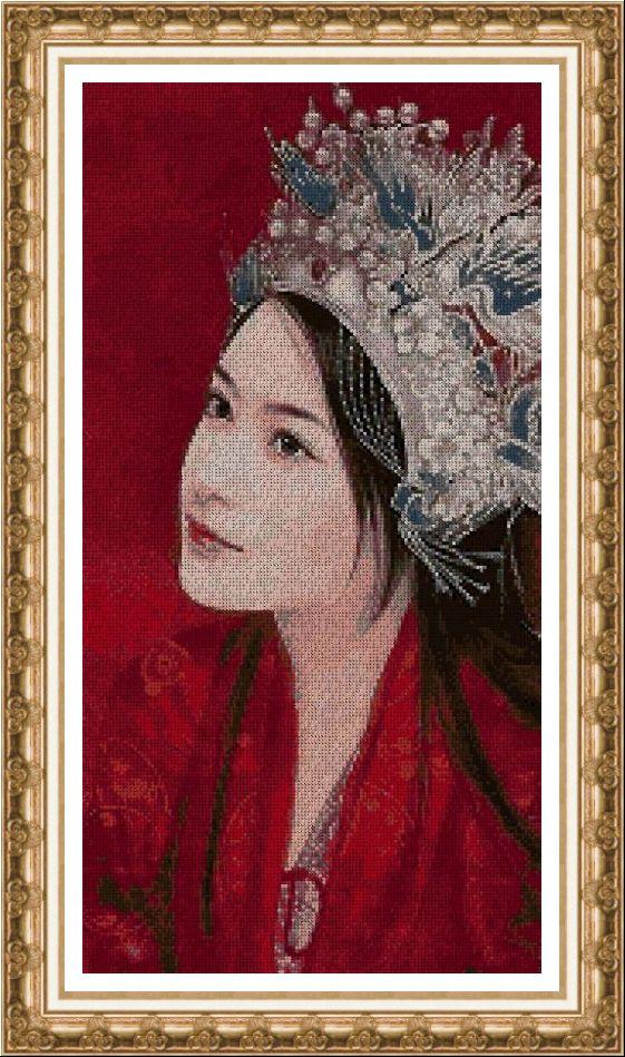 Cultura Asiatica 582