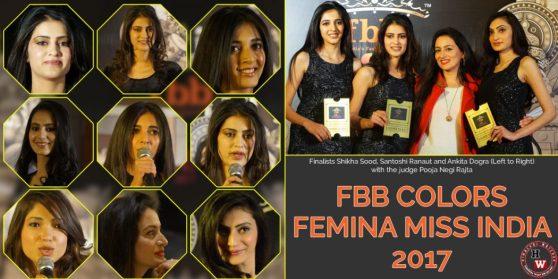 fbb - femina miss india 2017 - sayeridiary.com