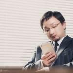 会社で仕事中でもバレないとっておきの暇つぶし方法8選!