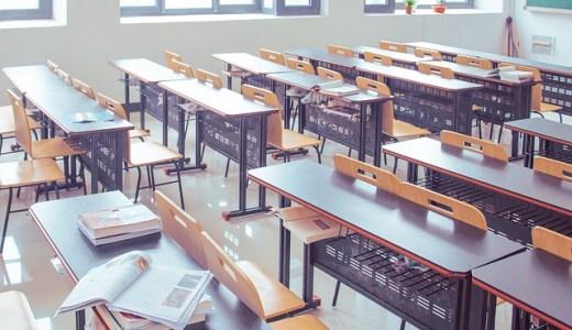 学生必見!授業中に一人で暇な時にオススメの暇つぶし方法7選!