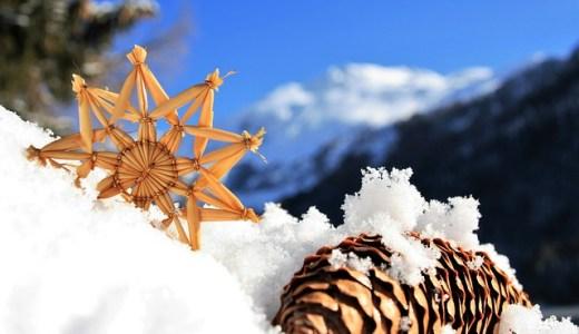 高校生にオススメ!暇な冬休みが楽しくなる過ごし方9選!
