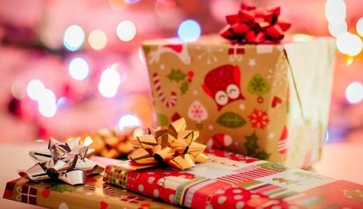 付き合う前にプレゼントをくれる男性の心理5選!こんな事を考えている