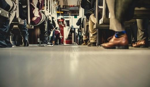 バスの中で友達と一緒にできる楽しい暇つぶし方法8選!