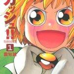 泣けるバトル漫画7選!感動必至のバトル漫画をご紹介!