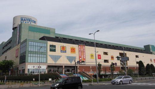 岸和田でのデートに使える遊びスポット7選!ココがオススメ!