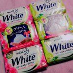 固形石鹸【花王ホワイト】を洗顔に1年以上使ってみた結果・・!