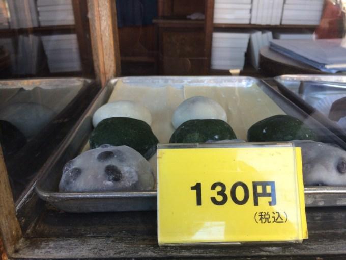税込み130円