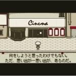 【a film】劇場と女の子と猫の物語。フリーゲーム