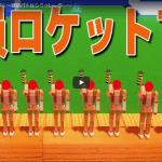 【wooden battles】勝利に導け!建築バトルシミュレーター!