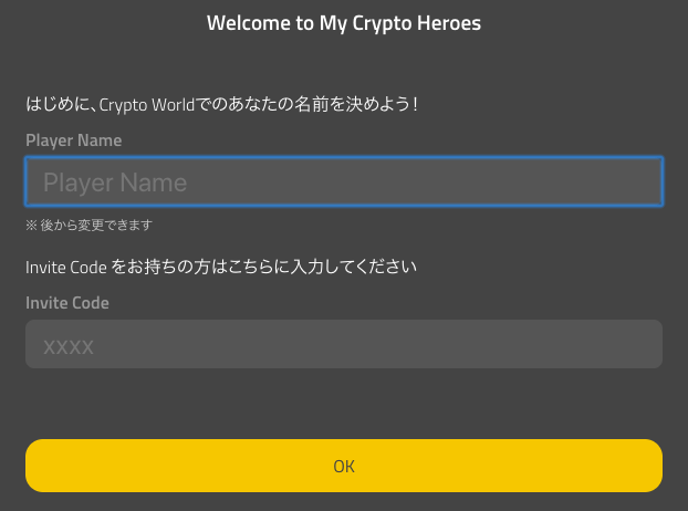 my-crypto-heroes-name