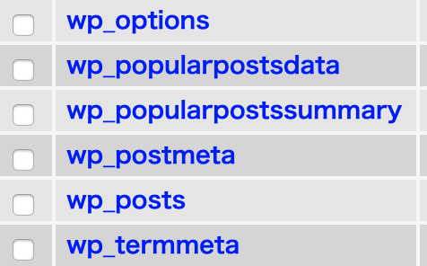 phpmyadmin - テーブル名一覧