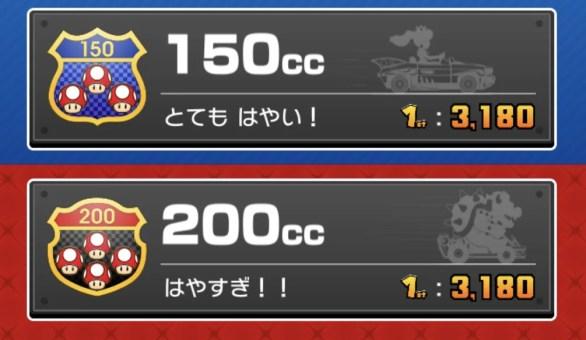 マリオカートツアー - 200cc