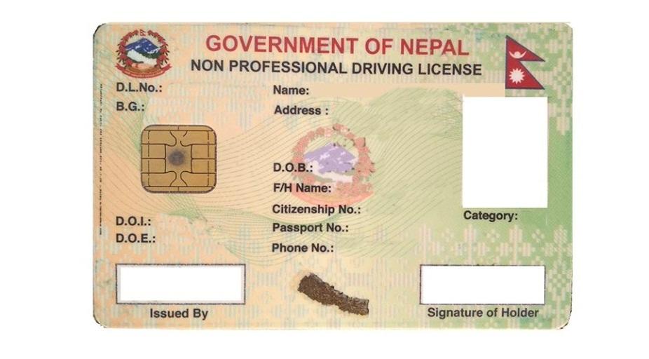 सवारी चालक अनुमतिपत्रको अनलाइन फाराम खुल्दै