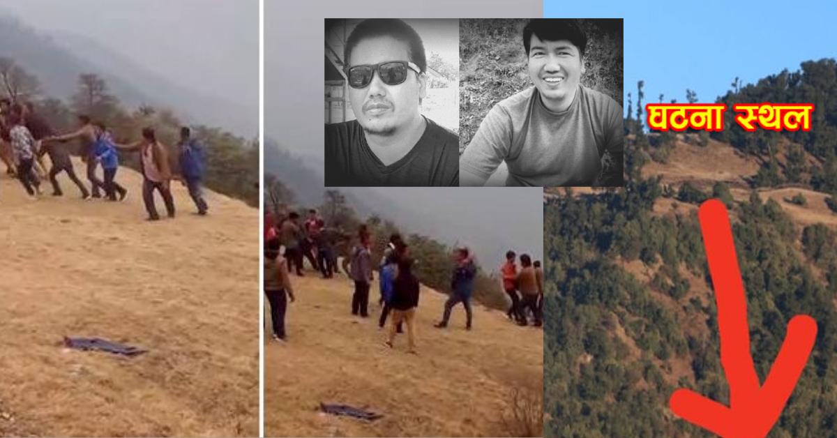 बागलुङमा होली मनाउदा दुई समूहबीच 'झडप', दुईको मृत्यु, करिब १५ युवा 'बेपत्ता' (भिडियोसहित)