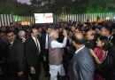 Modi during the 'At Home' reception