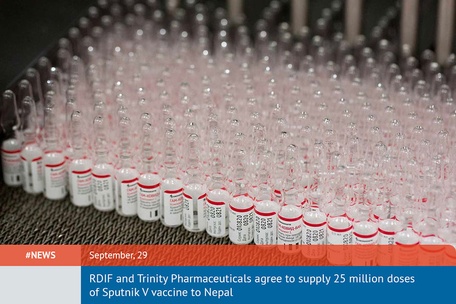 The reality of the agreement to bring 25 million corona vaccines to Nepal