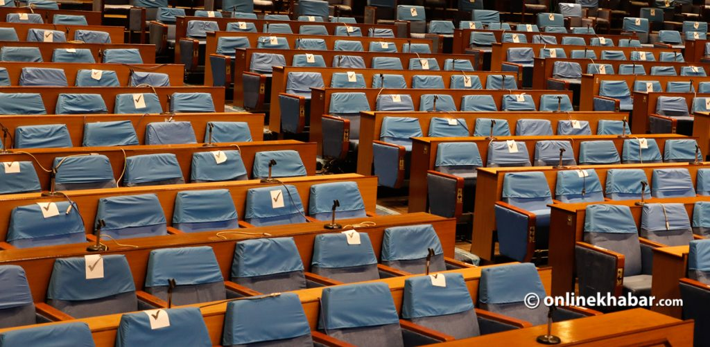 Parliament meeting: Parties looking at each other's strategies