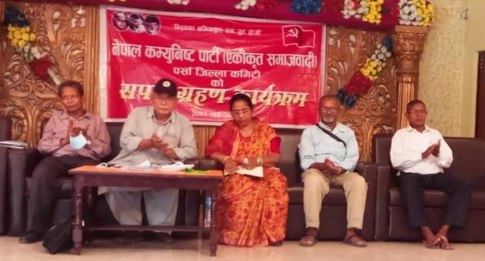 District Presidents of Unified Socialists took oath in Parsa