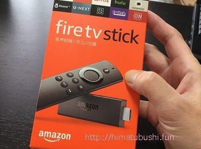 Fire TV Stick、Newモデルと旧モデルを比較、買い換えた結果