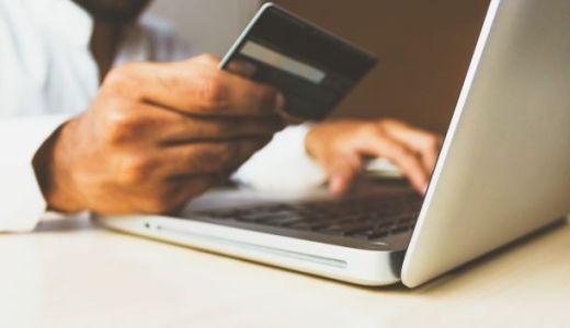 ヤフーウォレットでFODの無料体験、支払いはクレジットカードだけ?
