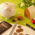 お金の損失を避ける方法