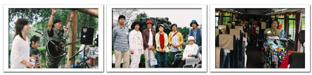 ひまわり号の旅