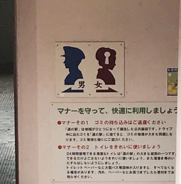 2017.9 外来受診記録【UC潰瘍性大腸炎】