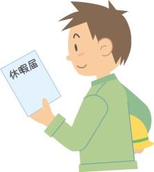 【働き方改革】有給休暇 時季指定の義務化 会社設立 岐阜 助成金申請