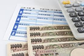 払いすぎた賃金 返還請求 給与計算 会社設立 岐阜 助成金申請