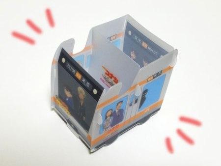 名探偵コナンスタンプラリー、第1期5駅ゴール賞のスマホ・ペンスタンド完成!