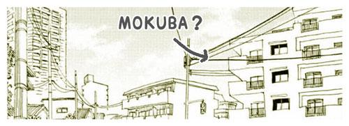 『MAISON MOKUBA』の画像