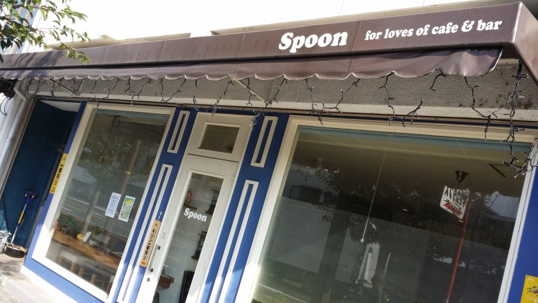Cafe & Bar Spoon 外観