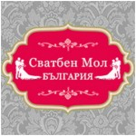 svatben mall bulgaria