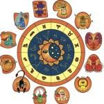 Несериозен хороскоп