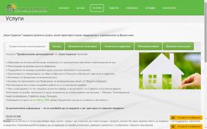 portfolio-ueb-sadarzhanie-i-redaktsiya1