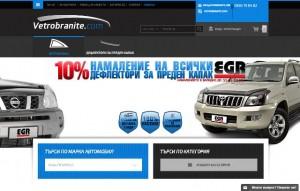 portfolio-sadarzhanie-za-sayt-onlayn-magazini2